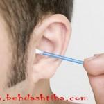 گوش و بهداشت
