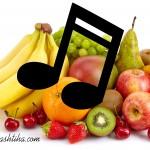 سرود میوه های خوشبو - بهداشتی ها