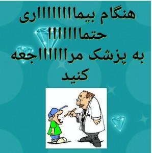 تراکت بهداشت فردی
